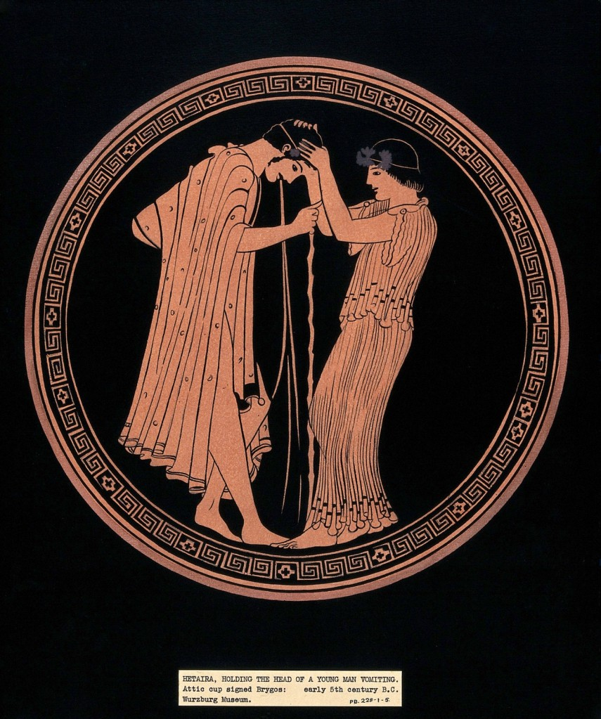 Interior of a Greek drinking cup showing youth vomiting