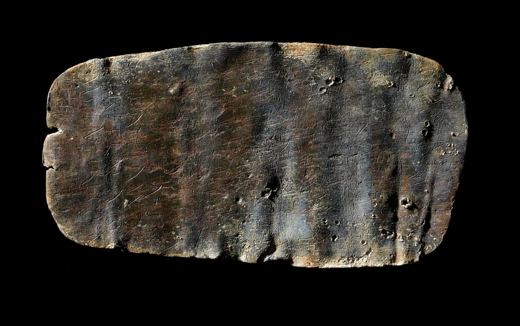Curse Tablet from Gloucestershire