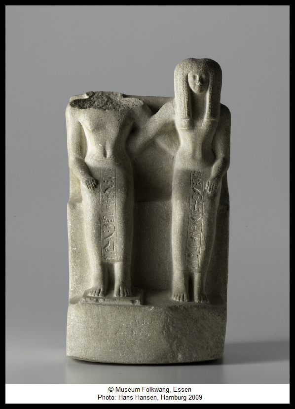 Egyptian statue with curse