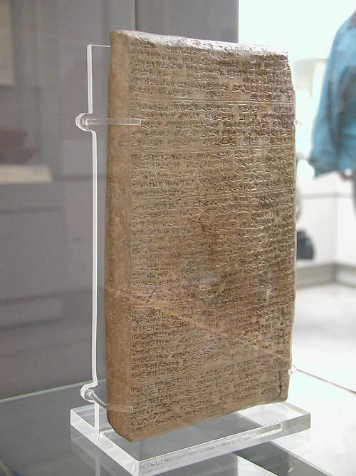 Letter from King Tushratta to Pharaoh Amenhotep III