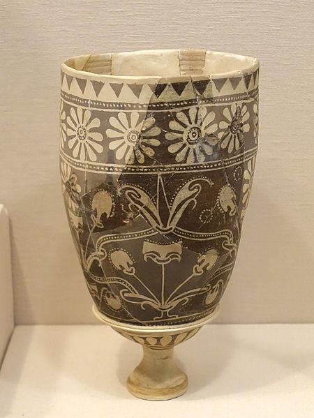Nuzi Ware Atchana style goblet from Chatal Hoyuk near Tell Atchana