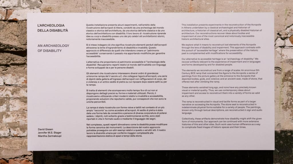 Image of the wall text describing the museum exhibit in English and Italian