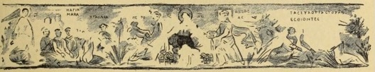 Drawing of the image of the Multiplication of the Loaves and Fishes from the Wescher Catacombs in Alexandria. Jesus is in the centre, flanked by two apostles and groups of seated and standing individuals on either side of them. An inscription bearing the name 'ayia Mara' is seen to the proper right of Christ.